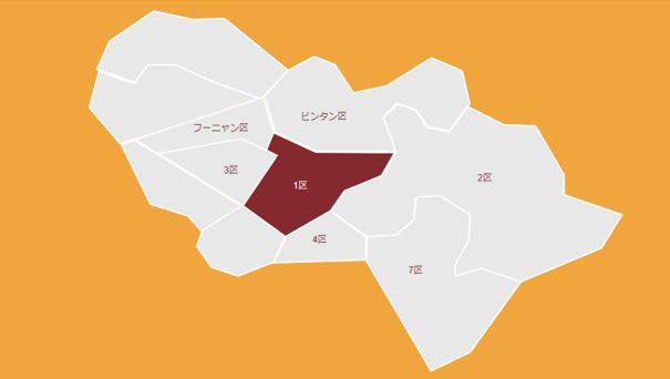 ホーチミン市中心部地図